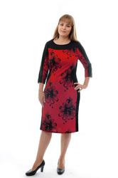 Молодежные платья и сарафаны больших размеров оптом